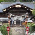ここが秩父のバイク神社!埼玉県小鹿野町「小鹿神社」を紹介