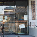 地図の歴史に興味ある?千葉県香取市佐原の「伊能忠敬記念館」