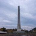 異世界に転生しそうな雰囲気漂う 千葉県「メキシコ記念塔」
