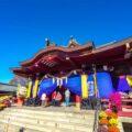 名物「そばいなり」をお忘れなく!茨城県「笠間稲荷神社」