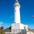 白亜の灯台と太平洋の蒼が美しい福島県「塩屋埼灯台」