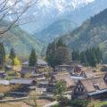 現存する合掌造りはいつ見ても日本風景を感じる「相倉の合掌造り集落」