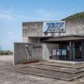 江戸から明治まで行われた「流木」って知ってる?富山県「庄川水資料館」